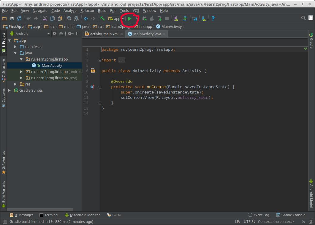 программирование java на планшете