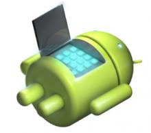 Симпатичный дроид от Гугл - всегда готов быть запрограммированным!
